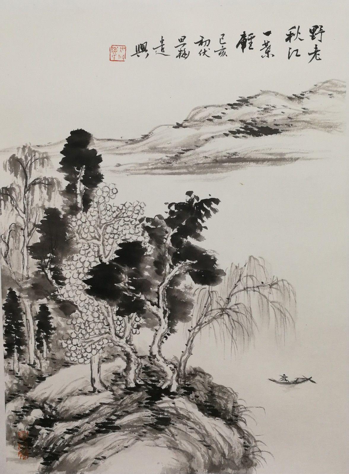 周思梅-野老秋江一叶轻 2019年