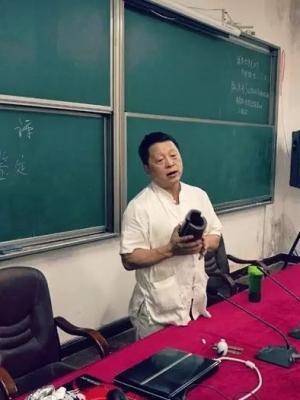 邓丁三老师开讲——古玩杂项鉴定