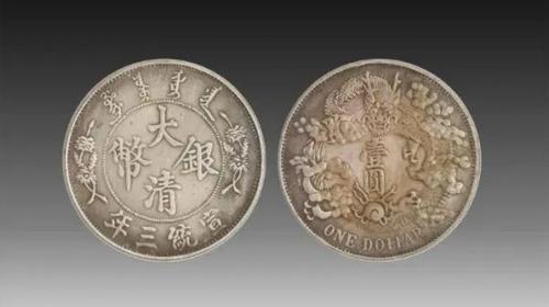 专家如何鉴定银元?大清银币鉴定心得体会